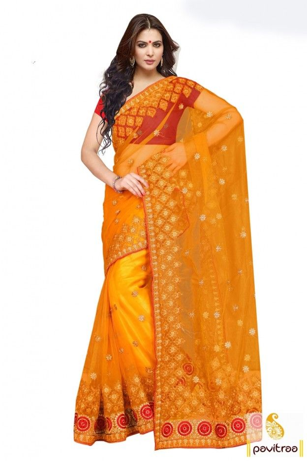Online shopping #gold colour net saree with lace patti work and embroidery work. Fashionable designer saree make worth to grab for wedding season. #sari, #festivalwearsaree, #designersarees, #sareesonline, #sareeonline, #indiansaree, #onlinesarees, #newsarees, #fashionsarees, #beautifulsaree, #trendysarees, #lowestpricesarees, #discountoffer More Product: http://www.pavitraa.in/store/designer-sarees/ Call Us:+91-7698234040 E-mail: info@pavitraa.in