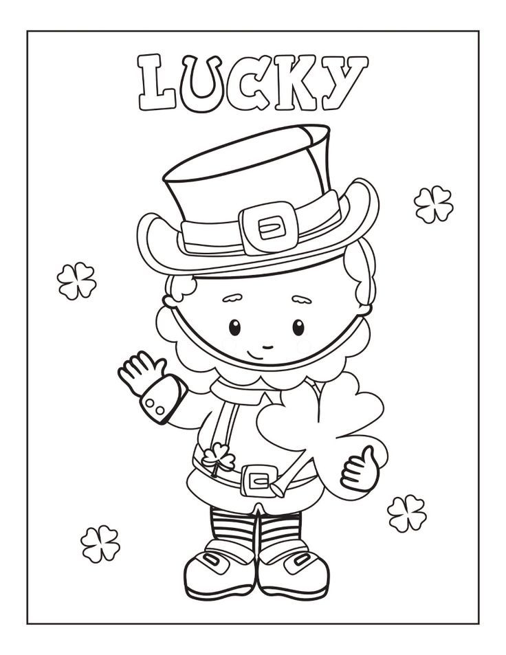 Free Printable St Patrick S Day Coloring Pages Oh My Creative Coloring Pages Valentine Coloring Pages St Patrick S Day