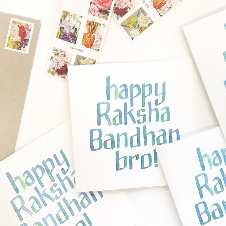 It's August and that means Raksha bandhan is this month! Celebrate your brother or sister with this fun card!