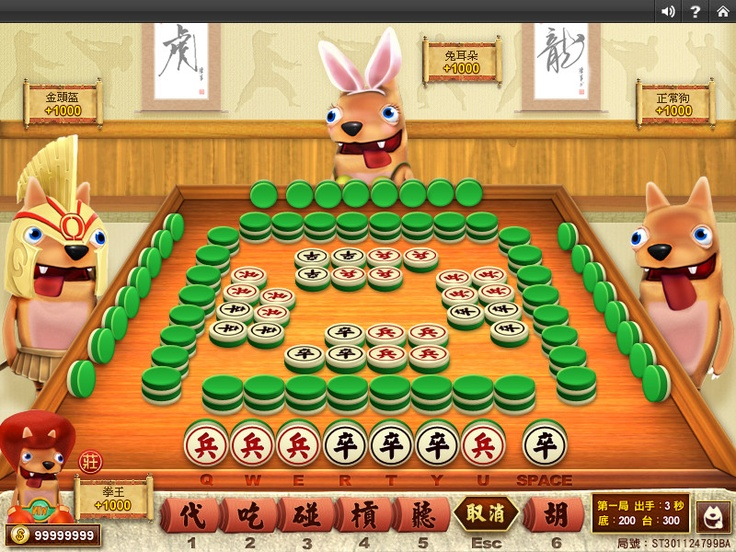 YOU8_G_象棋麻將_03