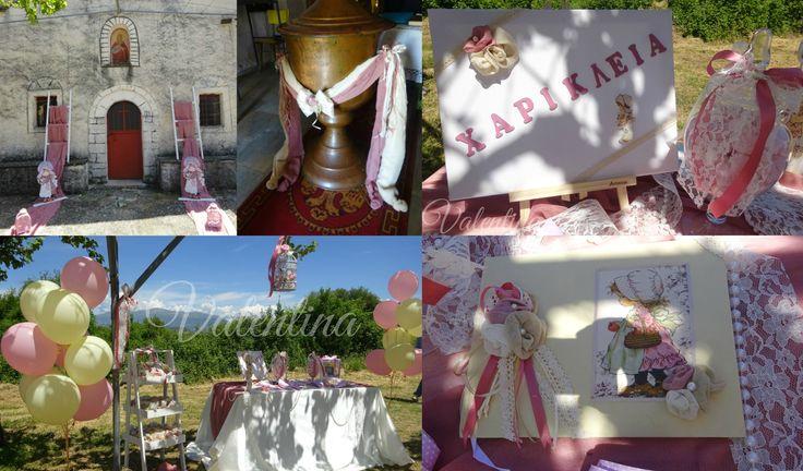 Η Vintage Βάπτιση της μικρής Χαρίκλειας στο εκκλησάκι της Αγίας Παρασκευής με θέμα την Sarah Kay με πέρλες, δαντέλες και κορδέλες σε σάπιου μήλου!