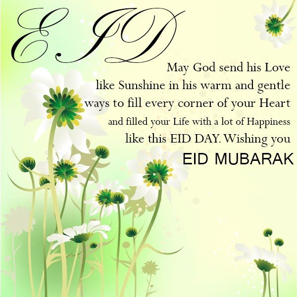 Top 20 Picture Messages For Eid