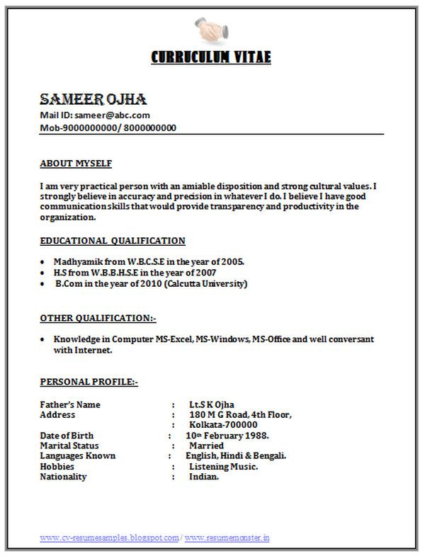Normal Resume Format Download In Ms Word 2007 Huroncountychamber Com