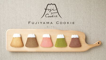 fujiyama-cookie