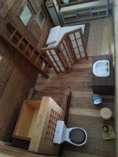 El baño (ofuro) y el dormitorio a vista de pajaro...
