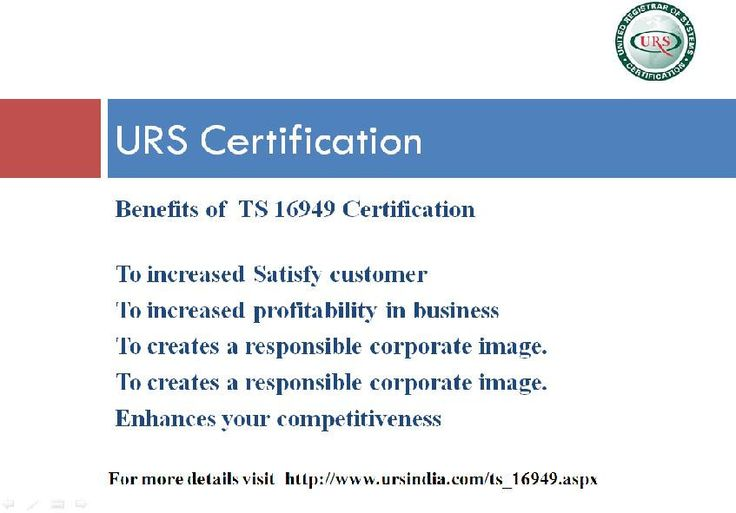 how to get iso ts 16949 certification