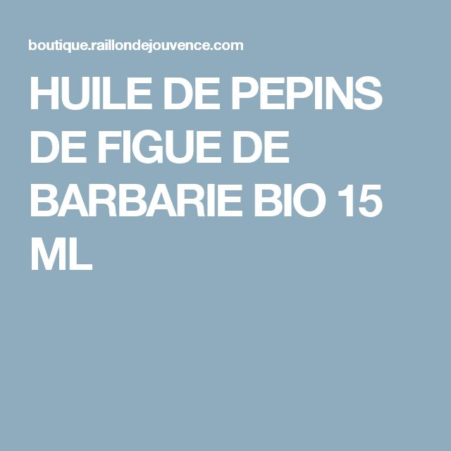 HUILE DE PEPINS DE FIGUE DE BARBARIE BIO 15 ML