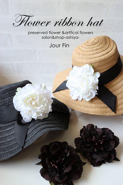 Flower ribbon hat -フラワーリボンハット-『JourFin 』ジュール・フィン 兵庫県 芦屋プリザープドフラワー・アーティフィシャルフラワー教室&ショップ