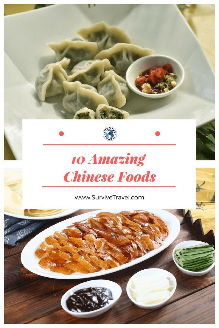 Check out these 10 amazing Chinese foods #chinesefood #foodhttp://www.survivetravel.com/chinese-foods Chinese Food Easy, Chinese Food Dumplings, Chinese Food Authentic, Chinese Food Noodles PIN THIS FOR LATER!