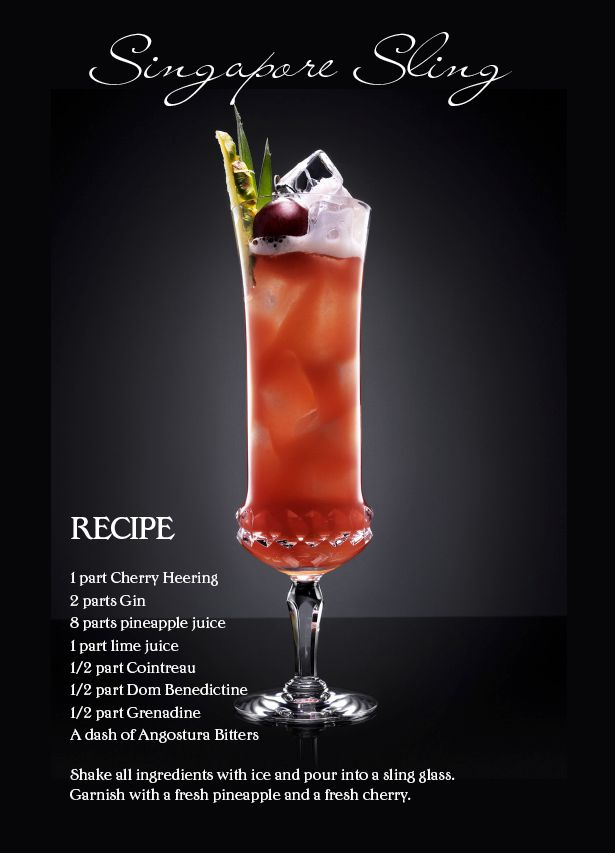 www.heering.com wp-content uploads 2014 03 Singapore-Sling.png