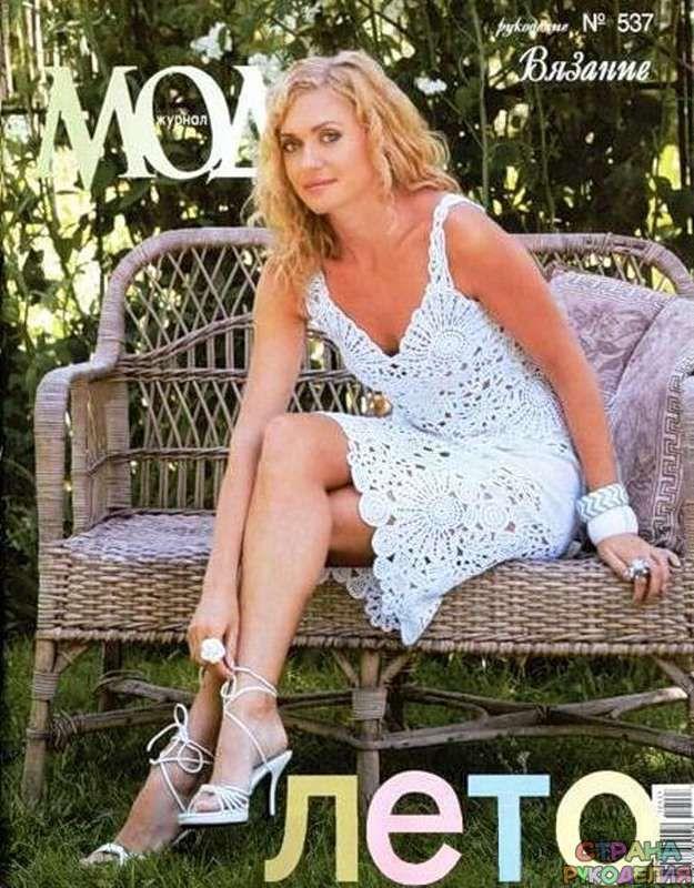 Журнал мод (лето 2010) - Журнал мод - Журналы по рукоделию - Страна рукоделия