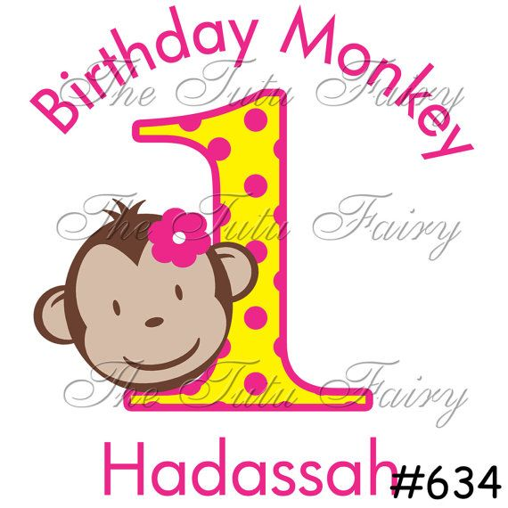 Mod Monkey Birthday girl party favor shirt name by TheTutuFairy, $12.50