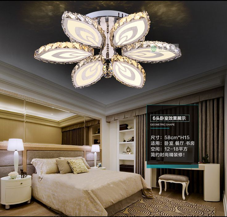 25 lustre design pas cher pinterest suspension luminaire pas. Black Bedroom Furniture Sets. Home Design Ideas