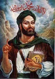 Muhammad- Arab prophet and founder of Islam.