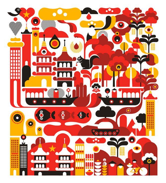Des villes en 24h hochimihncity 1st design