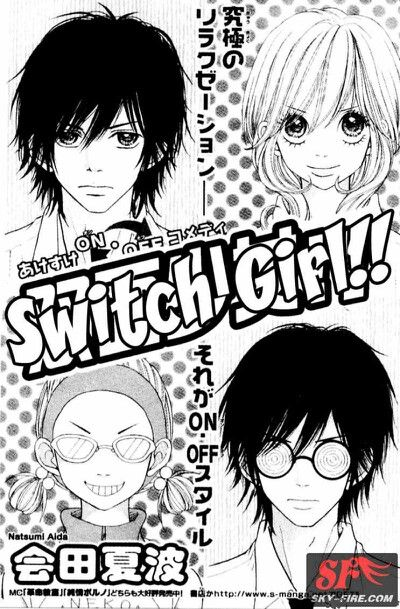 Switch Girl.