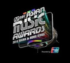 The greatest music festival in Asia, where Music Makes One - Mnet Asian Music Awards!