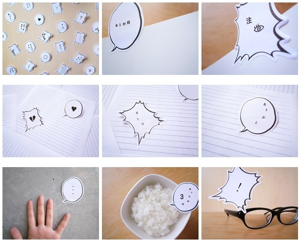 Selifusen - manga-syle sticky notes. Say what you want with flair. http://en.bentoandco.com/products/selifusen