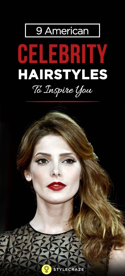 This article of mine is particularly about famous hairstyles of American celebrities. Take a look at the styles and then share with us how did you find them! - See more at: http://www.stylecraze.com/articles/9-american-celebrity-hairstyles-to-inspire-you/