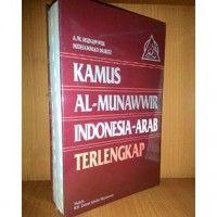 Kamus Al-Munawwir Indonesia Arab