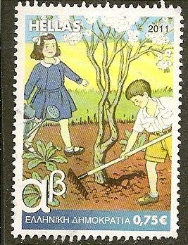 Greece Scott 2499 Book Cover Used - bidStart (item 50885809 in Stamps, Europe, Greece)