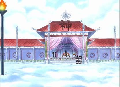 Watch One Piece Episode 169 English Dubbed Online for Free in High Quality. Streaming One Piece Episode 169 English Dubbed in HD.