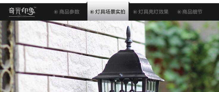 Alibaba グループ   AliExpress.comの Led屋内壁ランプ からの 正味重量: 1.3キログラム電球数量: 個1e27の電球材料: aluminum+glassハウジング: 黒電圧: ac100-240v電球: led、 省エネ、 白熱などを利用できる&nbs 中の 品質ヨーロッパ風景壁ランプ屋外防水中庭ガゼボキャノピー ライト壁ランプ アルミ + ガラス送料無料