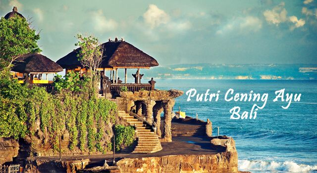 Lirik Lagu Putri Cening Ayu - Bali