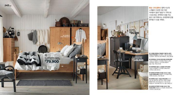 IKEA 카탈로그 2016