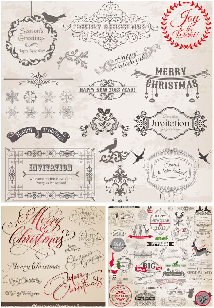 Vintage Christmas decorative lettering vector