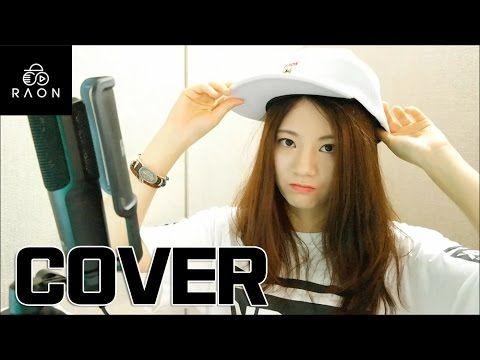 네가 아니면 안될 것 같아 (Kimi ja nakya Dame Mitai, 君じゃなきゃダメみたい) ┃ Full Cover - YouTube