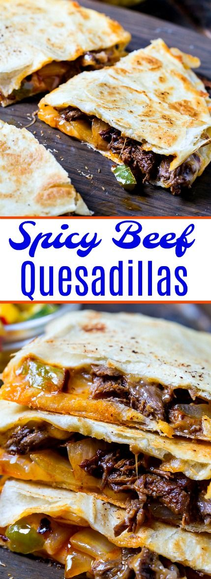 Spicy Beef Quesadillas made with shredded short ribs #quesadillas #shortribs #spicy