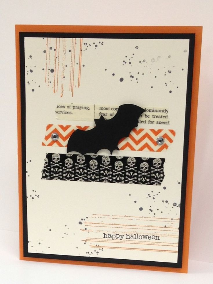 Witches Brew Washi Tape and Gorgeous Grunge