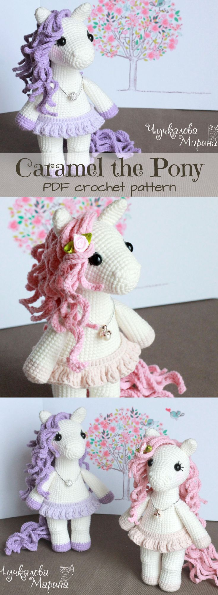 What a gorgeous crochet pattern!!! I love this horse stuffed animal's long curly hair! Perfect pony amigurumi for a horse-loving girl! #etsy #ad #pdf #instantdownload #printablepattern