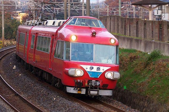 名鉄7000系パノラマカー NAGOYA RAILROAD(Meitetsu) Series 7000 Panorama Car