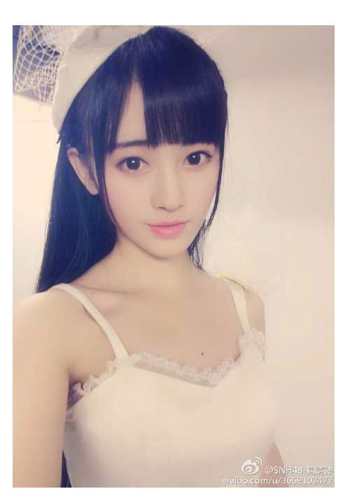 Ju Jingyi