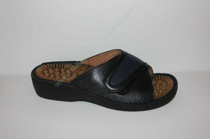 Растягивающаяся ортопедическая обувь