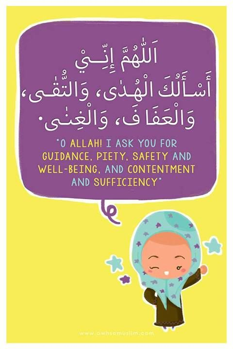 "islamographic:  ""O Allah! I ask You for Guidance, Piety, Safety & Well-Being, and Contentment & Sufficiency"" (HR. Muslim #2721) Sour..."