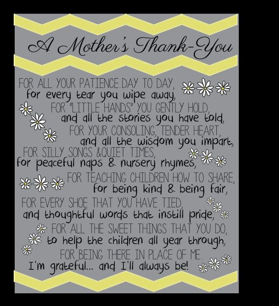 A Mother's Thank You by ArdentPrint on Etsy