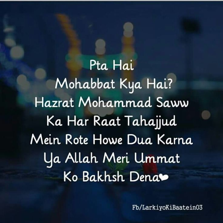 Allah Quotes 7349 Best Allah Quotes Images On Pinterest  Islamic Quotes Allah .