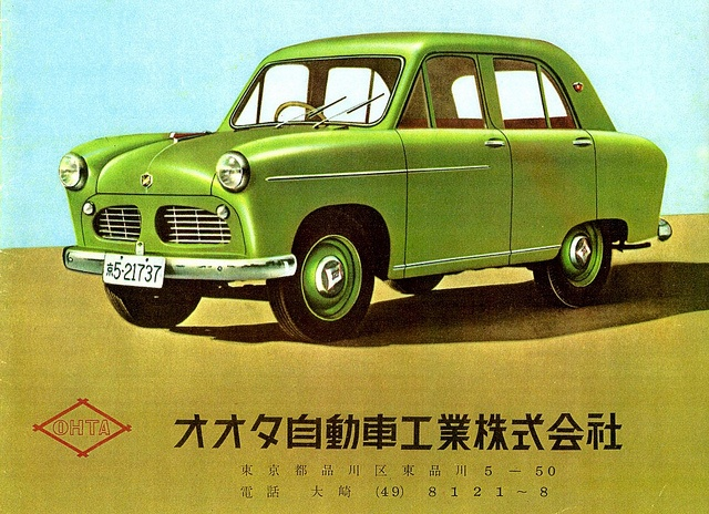1955 Ohta PK Sedan - Ohta produced cars and trucks in Japan for more than two decades. Production of cars stopped in 1957.