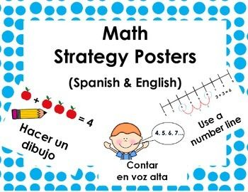 Bilingual Math Strategy Posters (Estrategias de Matematicas Carteles) Posters sets in English and in Spanish are included. This product is for Kindergarten or first-grade classrooms. Could be used in Spanish immersion, bilingual education or Spanish language schools. **Product also includes a sheet with all the strategies for student or classroom reference in both Spanish and English**Great for mini lessons for Math Workshop/Stations or your Math Word Wall or guided math groups.