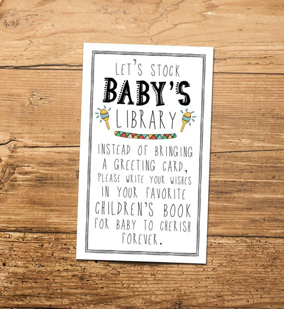 Fiesta Stock the Library Insert Baby Shower Printable Download, Taco Bout Bring a Book instead of card, Gender Neutral, Southwestern