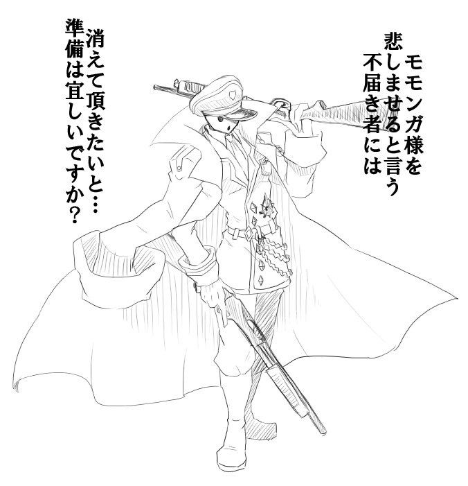 """Pandora's Actor ; """"You and I both know he's going to kill the Supreme Beings to protect Ainz"""""""