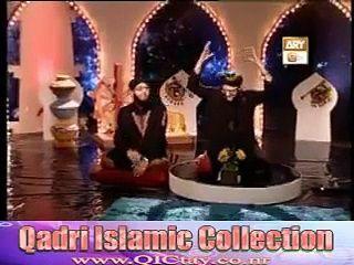 Saiyan Nay Karam Kamaya Aye Video Naat By Hafiz Tahir Qadri