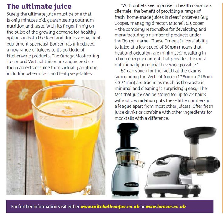 Omega Juicers in Essentially Catering magazine (November 2013)
