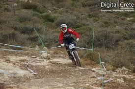 Downhill Minoan Athletic Camp