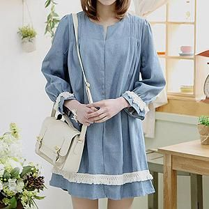Buy 'Sechuna – Open-Placket Fray-Trim Dress' with Free International Shipping at YesStyle.com. Browse and shop for thousands of Asian fashion items from South Korea and more!