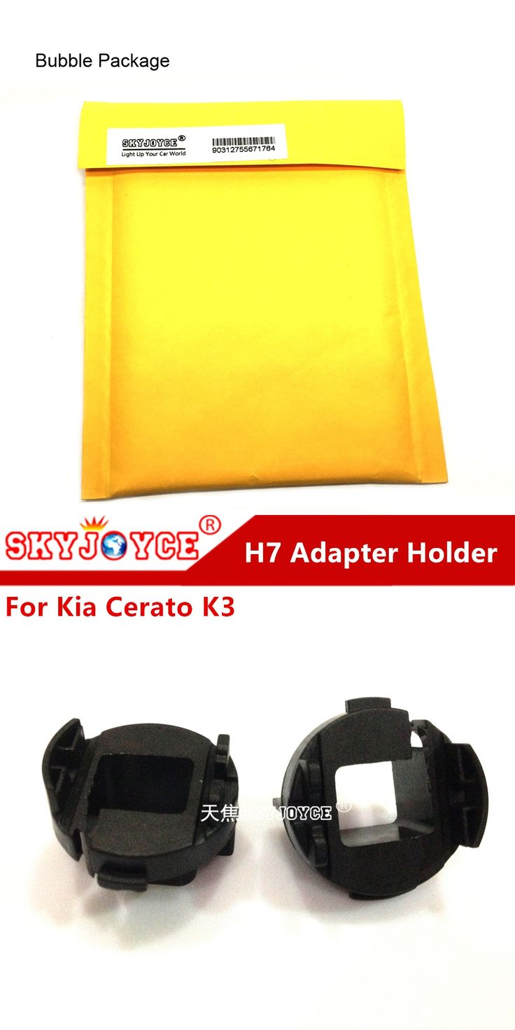 2X Freeshipping xenon hid bulb H7 Adapters holder socket holder base for For  Cerato K3 adapter car H7 headlight accessories