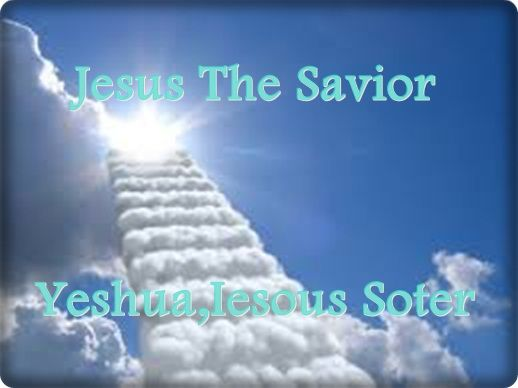 """This name is linked to the God of the Hebrew Scriptures because it means """"Yahweh is salvation"""". No wonder Jesus liked to hang out around sinners because  it was to them he did  leave his throne in heaven and embraced the cross."""